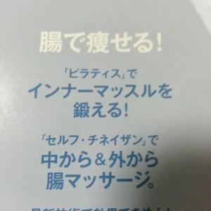 2014-06-10-23-26-39_photo