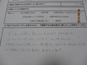 IMG_0772